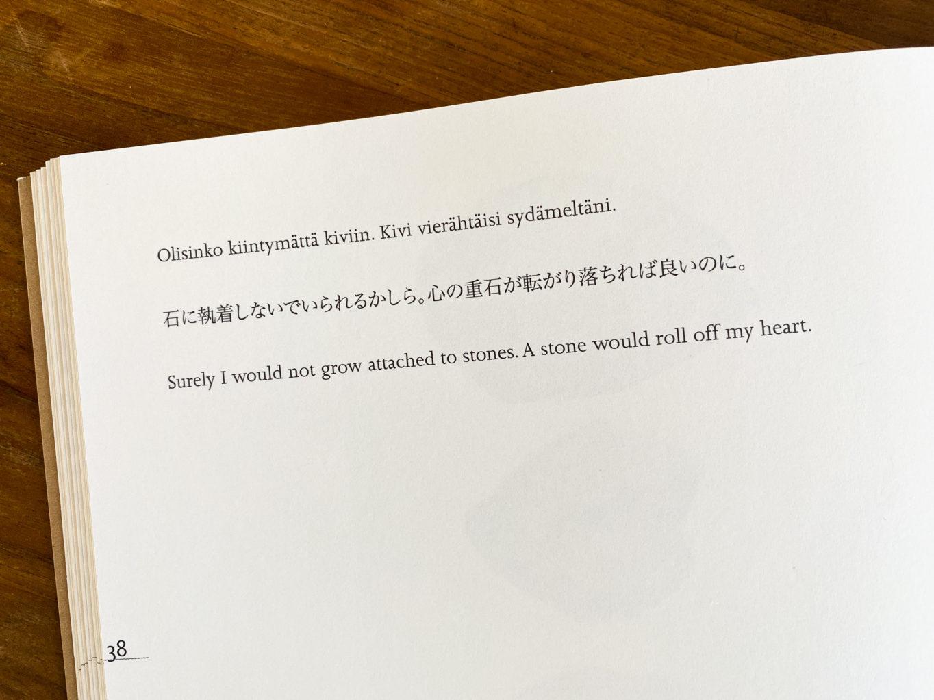 """Kuva kirjan sivusta, jossa on aforismi """"Olisinko kiintymättä kiviin. Kivi vierähtäisi sydämeltäni."""""""